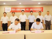 河池市人民政府与药融圈(中国)签订战略合作框架协议!