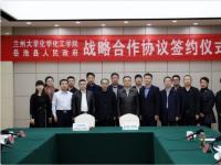 """药融园助力中国生物医药产业""""产学研融政""""的融合与发展"""