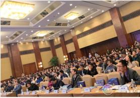 2019AI新药开发者大会成功举办,道阻且长但行则将至!
