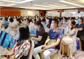 """药融圈""""2020注射剂一致性评价分享大会""""在南京拉开帷幕!"""