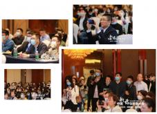 新药大家风云对话,2020中国新药创新者大会圆满落幕!