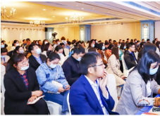 """长三角""""药物研发分析、溶出技术""""及创新药临床试验大会"""